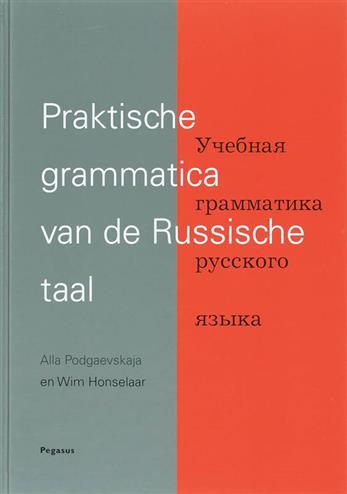 Praktische grammatica van de russische taal - Podgaevskaja, a.honselaar, w.