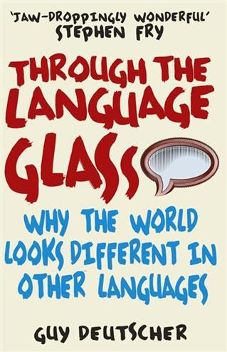 9780099505570 - Through the Language Glass