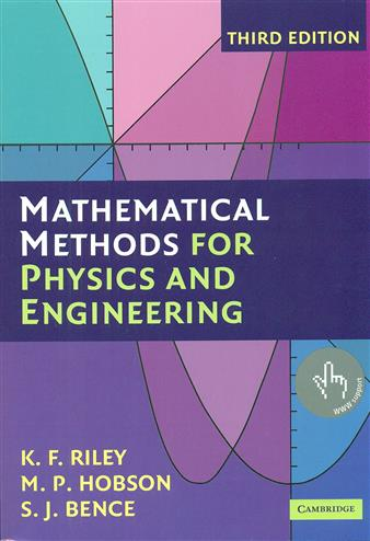 9780521679718 - Mathematical methods for physics and engineering a comprehensive guide