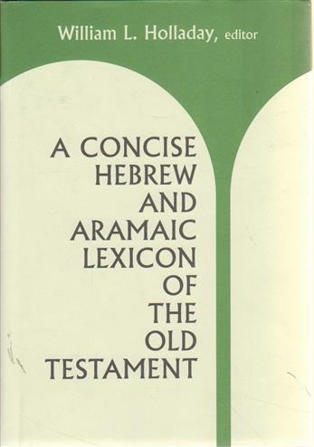 9780802834133 - A concise hebrew and aramaic lexicon of the old testament
