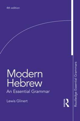 9781138809215 - Modern Hebrew: An Essential Grammar