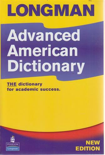9781405820295 - Longman advanced american english dictionary