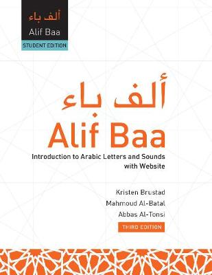 9781626166868 - Alif Baa (PB): Introduction to Arabic Letters and Sounds with Website, Student's Edition